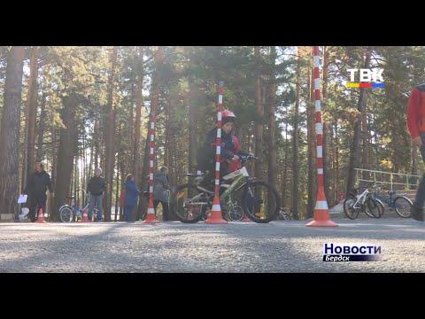 «Безопасное колесо-2019» проходит в Речкуновке Бердска