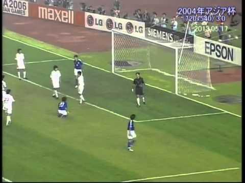 China 1 Japan 3  Asian cup 2004