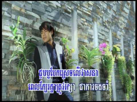 HM VCD Vol 145 - Srolanh Knea Kom Kit Tngai Sa aek - Reach