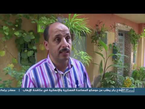 حي إبن بطوطة بطنجة على قناة الجزيرة