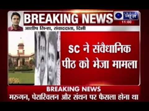SC refers Rajiv Gandhi killers' release case to Constitution Bench