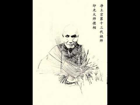 Ấn Quang Đại Sư Khai Thị Tại Pháp Hội Hộ Quốc Tức Tai Ở Thượng Hải (Trọn Bài, 1 Phần)
