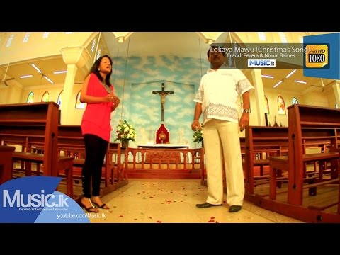 Lokaya Mawu (Christmas Song)