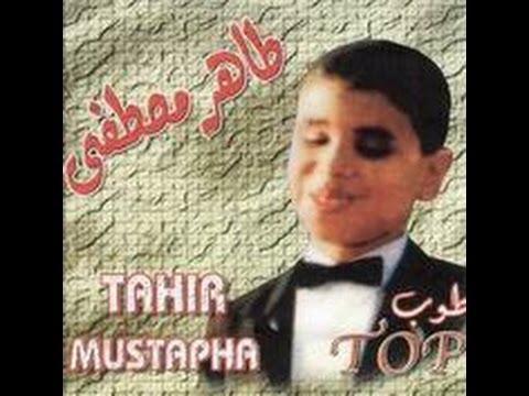 طاهر مصطفى - من غيرليه