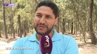 في فصل الربيع..مغاربة يْفضلون الذهاب للغابة  لقضاء عطلة  نهاية الأسبوع و ها علاش   |   روبورتاج