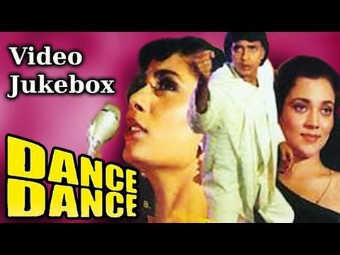 Dance Dance - Song Collection - Mithun Chakraborty - Smita Patil - Alisha Chinai - Bappi Lahiri