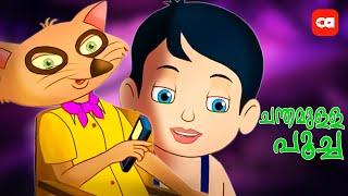 Kusruthi Kurukkan - Kids Songs and Story