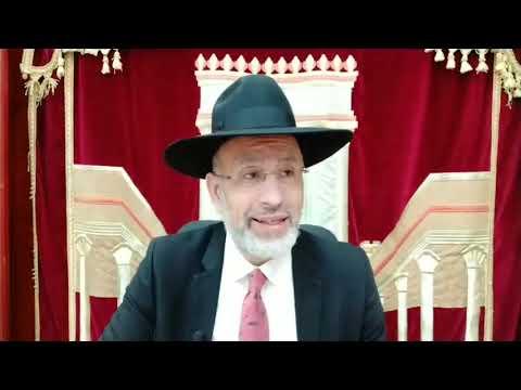 Rabbi Haïm Taieb lo met Pour l élévation de l âme de Gabriel ben Alice zal