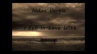 Nikos Vertis - S' eroteftika english lyrics
