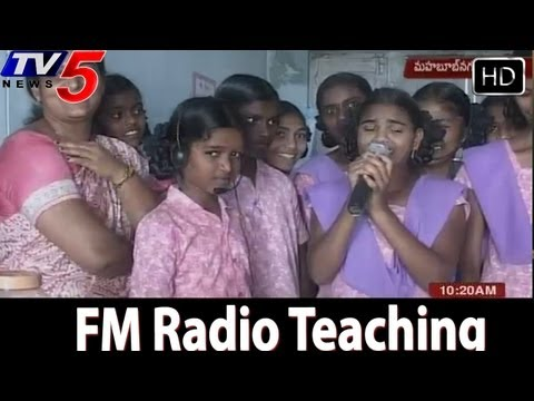 Teaching Through FM Radio In Jadcherla - TV5