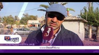 مهاجر مغربي بالديار الإيطالية من بنحمد يتلقى صفعة قوية من المجلس البلدي بسبب هذا المشروع   |   خارج البلاطو
