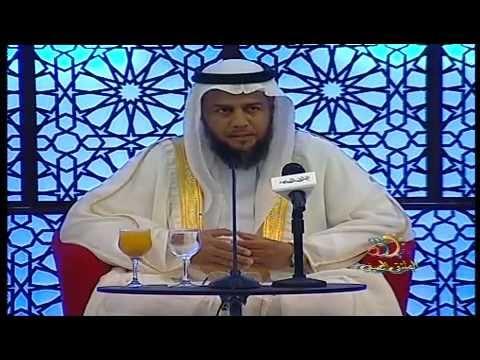 محاضرة للشيخ د.خالد الحليبي