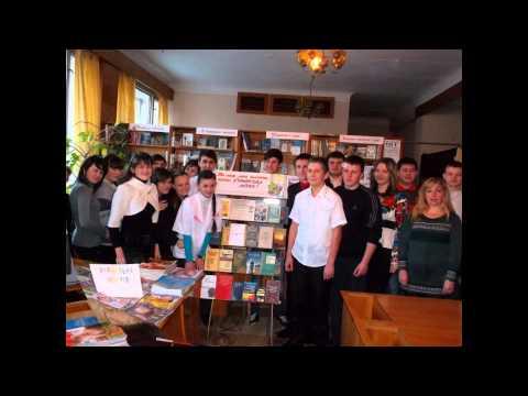 Презентація бібліотеки філії № 5 м. Чернівці