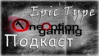 Подкаст № 16 - Новости канала и ответы на вопросы.