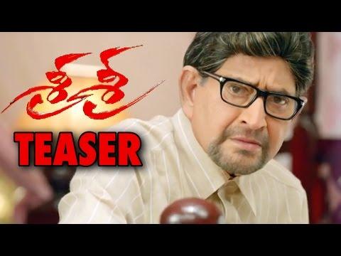 Sri-Sri-Movie-Teaser