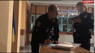 ОПГ Полтава Полиция, скорая, адвокат в связке. ORJEUNESSE.