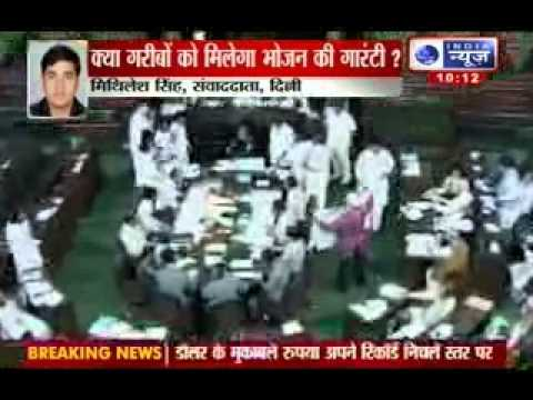 India News : Govt determined to push Food Security Bill