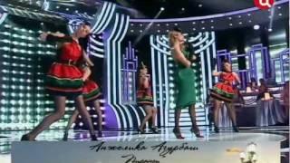 Анжелика Агурбаш - Пиранья