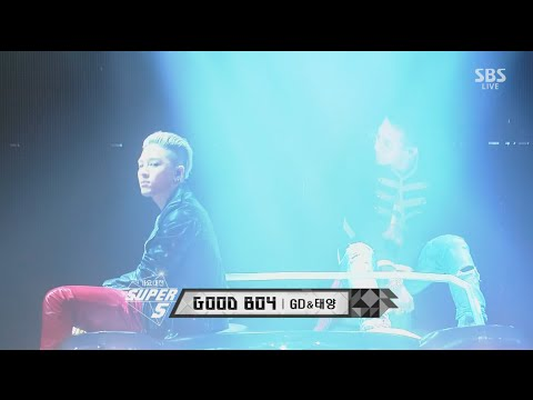 GD X TAEYANG  - 'GOOD BOY' in 2014 SBS Gayodaejun