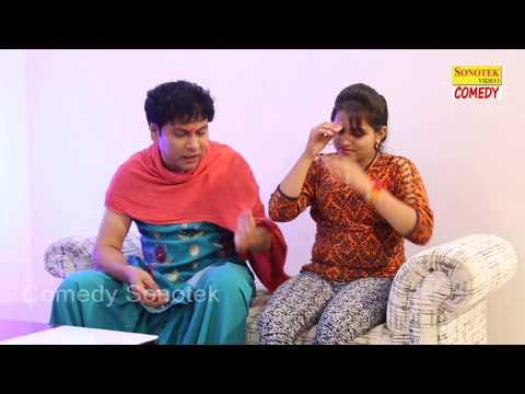 Ice Cream Ka Asar    आइसक्रीम का असर    Comedy Funny Film    Haryanvi Comedy 2017