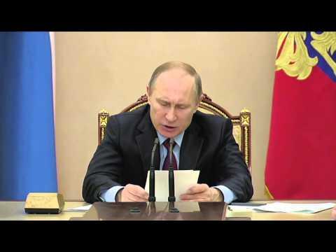 Совещание Владимира Путина по вопросам приватизации