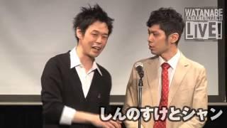 しんのすけとシャン 『野球漫画のヤンキー』 view on youtube.com tube online.