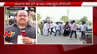 Counting process on amid tight security at Kotla Vijayabhasker Reddy stadium