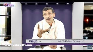بالفيديو..مغربي التقى بالملك و موصلاتوش الكريمة..بعد سنة..هاشنو وقع   حالة خاصة