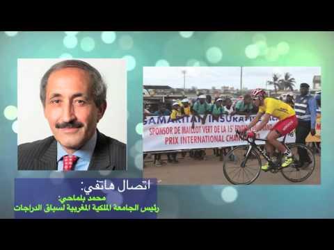 بالفيديو: الدراجة المغربية تتألق بإفريقيا وتهزم الجزائر في طواف الكاميرون