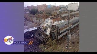 فاجعة قطار بوقنادل..لحظة انتشال جثت الضحايا بالكلاب البوليسية المدربة   |   بــووز