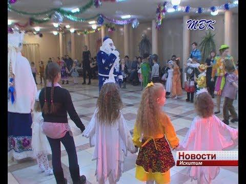 Искитимские дети  спасали Деда Мороза от Снежной королевы