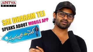 Sai Dharam Tej Speaks About Subramanyam For Sale Official Mobile App