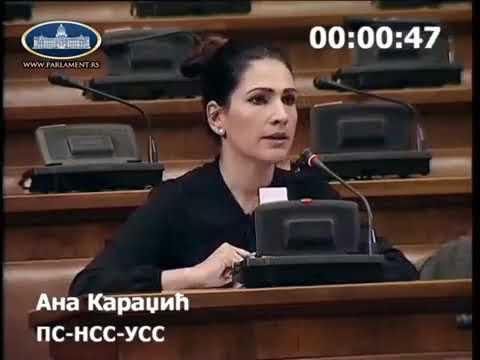 Ана Караџић Александра Јерков подржава вређање жена 24.10.2018.