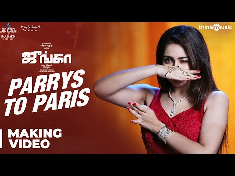 Junga  Parrys To Paris Song Making Video