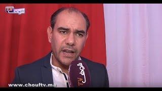بالفيديو:طبيب الوداد يكشف حصريا عن جديد الحالة الصحية لنجم الوداد محمد أوناجم   |   بــووز
