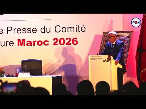 وزير الشباب والرياضة وترشيح المغرب لمونديال 2026