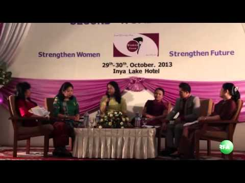RFA Burmese on 30 Oct 2013, Voices of Women Forum in Yangon