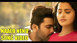Shatamanam-Bhavati-Movie-Naalo-Nenu-Song-Video