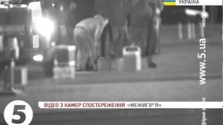 Ianucovici fuge din reședința prezidențială