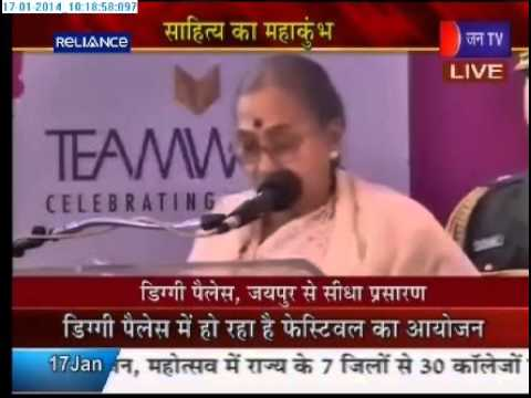 Margaret Alva - Governor of Rajasthan at Jaipur Literature Festival 2014