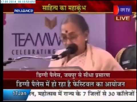 Margaret Alva - Governor of Rajasthan at Jaipur Literature Festival 2014
