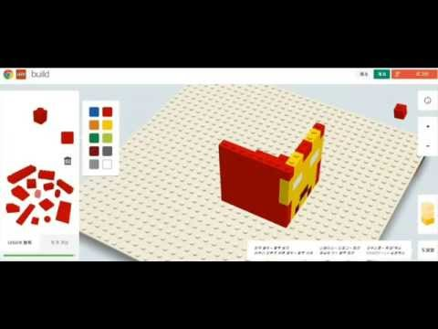 Build with Chrome -   MineCraft iron man (마인크래프트 아이언맨)
