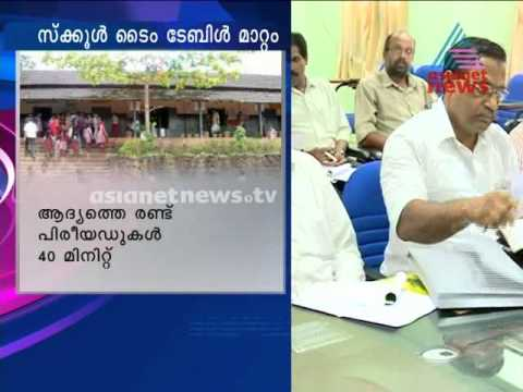 Kerala schools time table changed