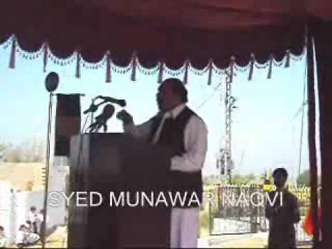 6 SEPTEMBER 2009 SAWAR MUHAMMAD HUSSAIN SHAHEED NISHAN E HAIDER MIZAR2