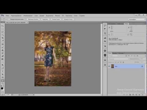 Как сделать в фотошопе разные эффекты