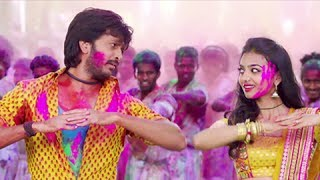 Aala Holicha San Lai Bhaari Video Riteish Deshmukh