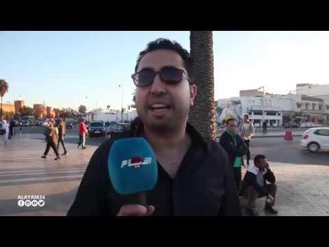 أجوبة مثيرة لمغاربة حول ذكرى المسيرة الخضراء