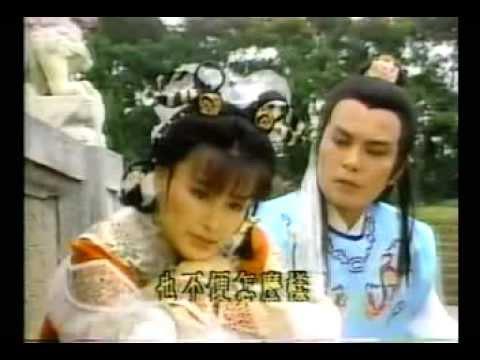 Thái Bình công chúa tập 5 (Phan Nghinh Tử).