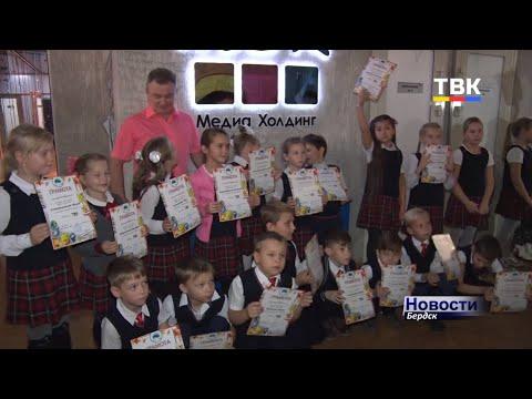 Торты, капкейки и леденцы получили участники поэтического конкурса от ТВК