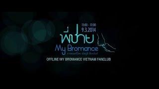 [SIAMovies][Trailer] Anh Trai My Bromance 2014 Tình